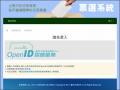 台南市票選系統
