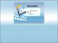 台南市公文系統